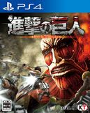 Attack on Titan: Wings of Freedom PS4