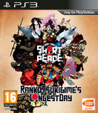 Short Peace: Ranko Tsukigime's Longest Day PS3