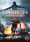 Battlefield 4 China Rising DLC PC