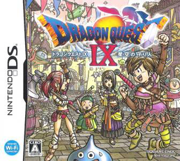 Dragon Quest IX: Sentinels of the Starry Skies Nintendo DS