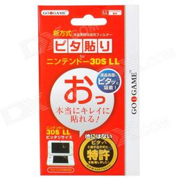 Screen Protector NEW 3DS XL